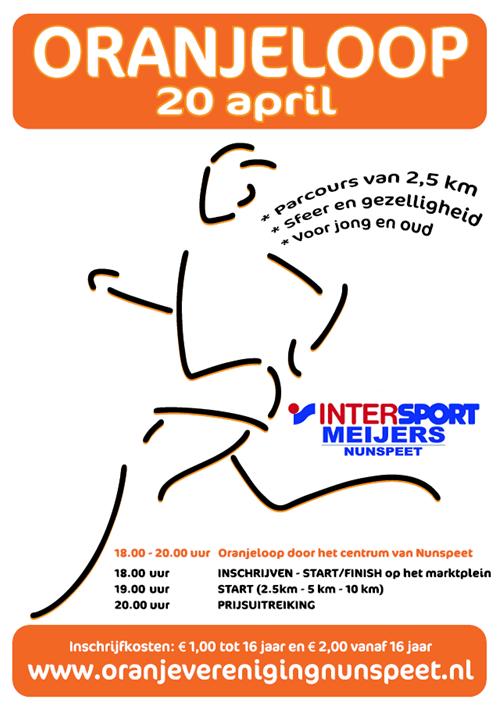poster oranjeloop 2017 klein